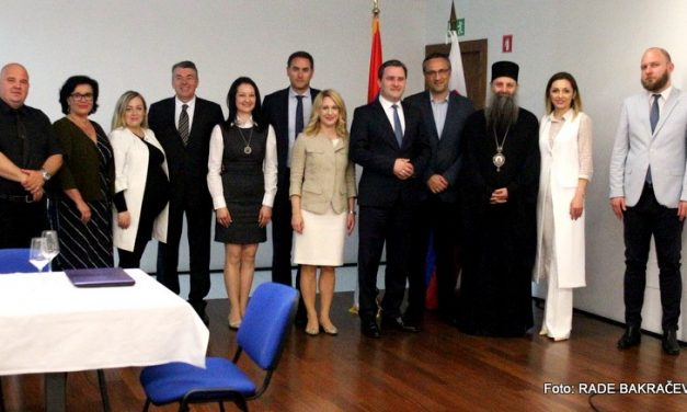 Основан Савез Срба Словеније