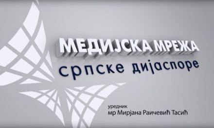 """RTS """"Stari putevi, novi horizonti"""" – 04.09.2019"""