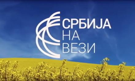 """РТС """"Србија на вези"""" – 03.06.2019."""