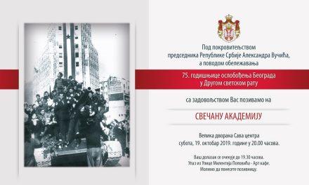 Slovesna akademija ob 75-letnici osvoboditve Beograda v drugi svetovni vojni