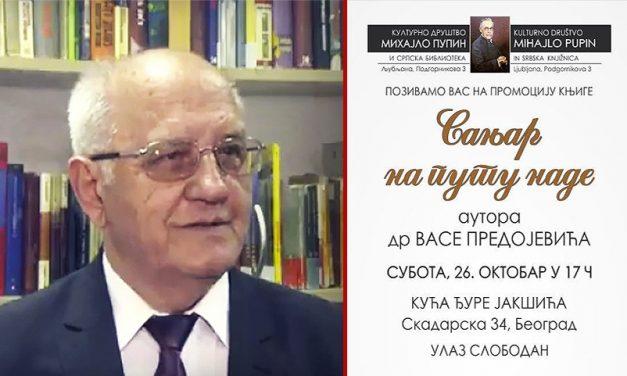 Promocija knjige Sanjač na poti upanja, avtorja dr. Vase Predojevića