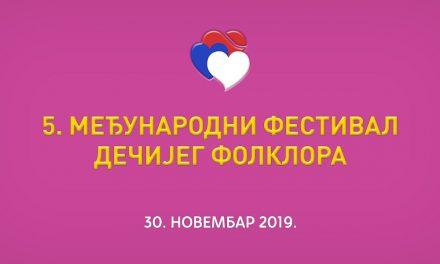 5. Међународни фестивал дечијег фолклора