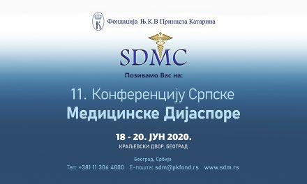 11. Конференција српске медицинске дијаспоре