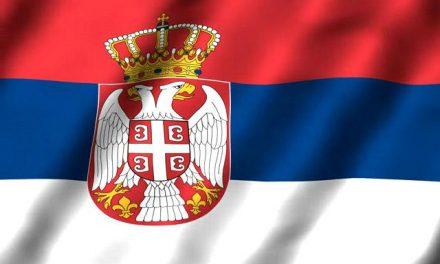 Срби у Словенији обележили Дан државности