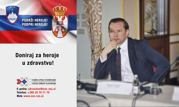 Владимир Кокановић: Нема одустајања и опуштања! Без обзира на тренутне околности, све можемо променити! Подржи хероје!
