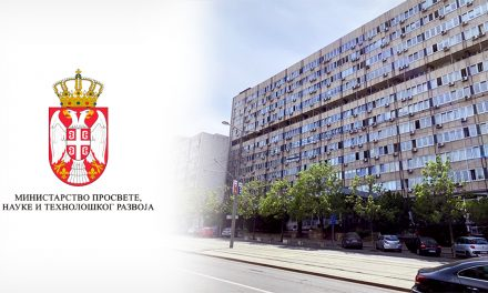 ПОДРШКА МИНИСТАРСТВА ПРОСВЕТЕ РЕПУБЛИКЕ СРБИЈЕ ПРОЈЕКТУ УВОЂЕЊА ДОПУНСКЕ НАСТАВЕ СРПСКОГ ЈЕЗИКА У СЛОВЕНИЈИ