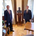 ПОСЕТА ПРЕДСЕДНИШТВУ РЕПУБЛИКЕ СРБИЈЕ