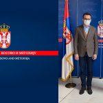 ПОСЕТА КАНЦЕЛАРИЈИ ЗА КОСОВО И МЕТОХИЈУ ВЛАДЕ РЕПУБЛИКЕ СРБИЈЕ
