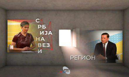 РТС – СРБИЈА НА ВЕЗИ – РЕГИОН 18.11.2020.