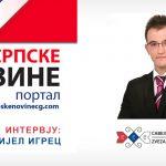 Savez Srba Slovenije na braniku očuvanja srpskog identiteta u toj državi