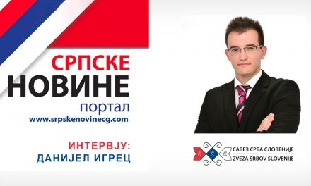 Савез Срба Словеније на бранику очувања српског идентитета у тој држави