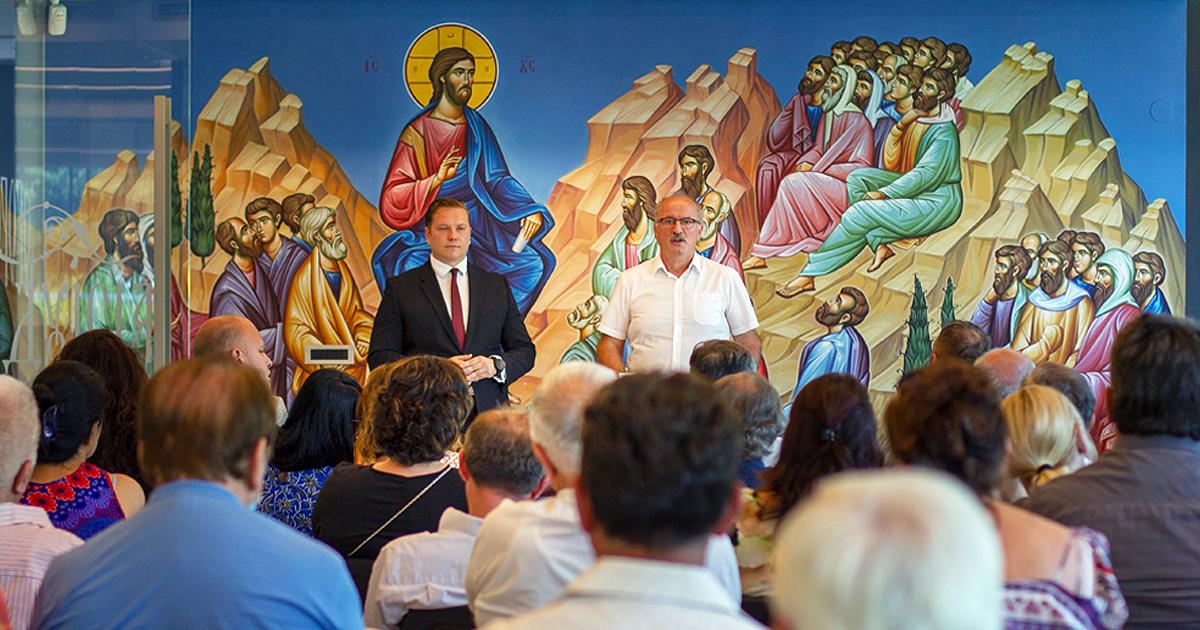 Срби у Словенији обележили Видовдан
